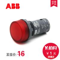 220V直流指示灯CL2-520红、绿、黄、蓝、白 (拍下请备注好需规格!)