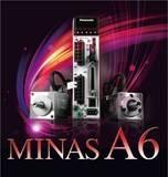 松下伺服代理 松下伺服电机一级代理MSMF5AZL1U2M  松下伺服驱动器MADLN05SE