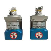 品宏减速机代理商 PHT行星减速机 DH090L1-5 DH系列 双支撑行星减速机 高品质