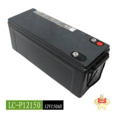 12V150AH/LC-P12150ST