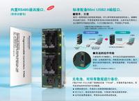 全新原装现货Panasonic/松下PLC AFP0R-C32CT小型可编程控制器
