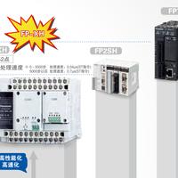 FP-XHC14T 松下可编程控制器