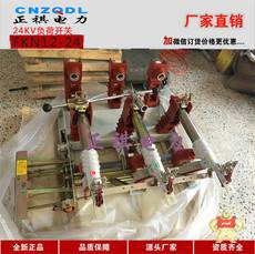 FKN12-24RD/T125-31.5