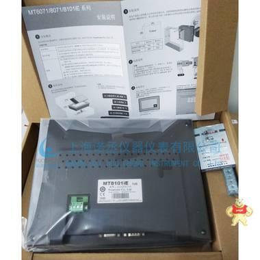 威纶通触摸屏-威纶通人机界面厂家直销-MT8101iE报价 人机界面 10寸工业显示屏 威纶通触摸屏,触摸屏,威纶通,MT8101iE