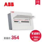 ABB 家用 配电箱 布线箱 强电箱 ACM系列 16位 全金属 暗装