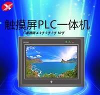 中达优控PLC触摸屏一体机 7寸 带模拟量4AD DA替代顾美台达