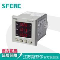 PZ194U-AX4交流三相电压表数显式电子仪表厂家直销