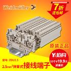 正品德国魏德米勒 接线端子弹簧式ZDU2.5 2.5平方导轨1608510000  (10个一组)