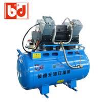 彼迪无油静音空压机BDVV50/100J  进口主机  环保污水处理无油空压机 厂家直销