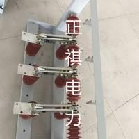 正祺电力下隔离开关 GN38-12D/630A 电缆侧接地隔离开关