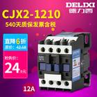 德力西交流接触器CJX2-1210 220v单相12a 380v三相1201 110v 24v
