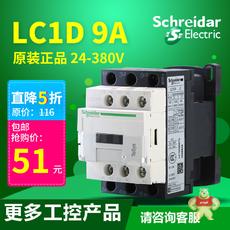 LC1D09M7C