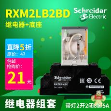 RXM2LB2BD