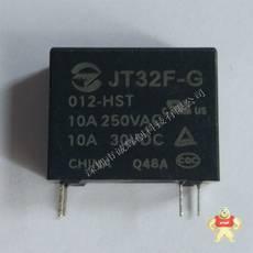 JT32F-G/012-HST