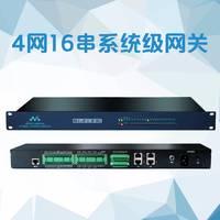 工业系统级网关 图形组态式网关 数据浏览控制 通信模块 4网16串口