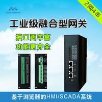 WK-S-PAC 带IO的通讯管理机 RTU模块多功能 融合性终端 系统级网关