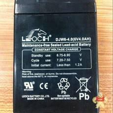 DJW-6V4AH