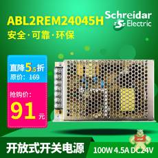 ABL2REM24045H