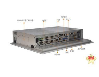 【研祥直营】PPC-1561V工控平板电脑,15寸LCD低功耗带扩展平板电脑 PPC-1561V,PPC1561V,工控平板电脑,工控机,研祥