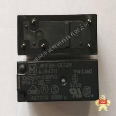 JW1FSN-DC12V
