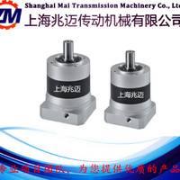 上海兆迈传动现货供应PLE120-L1-7-S2-P2精密行星减速机可配1500W伺服电机110步进电机