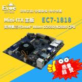 【研祥直营】工业计算机主控板 EC7-1818CLD2NA-D(B) Mini-ITX 主板
