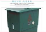 DFW-12/5高压电缆分支箱一进四出,不锈钢外壳厂家直销