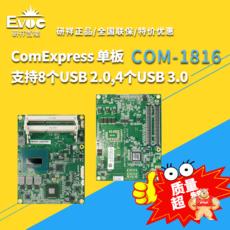 COM-1816CLNA-I54400E