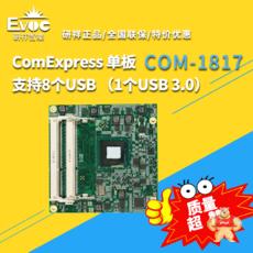 COM-1817-J1900