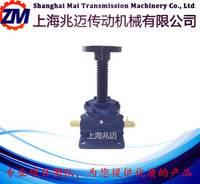 上海兆迈传动供应SWL5T-P-1A-II-500-FZ蜗轮梯形丝杆升降机
