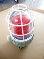 BBJ-LED防爆声光报警器 安徽创跃防爆电气有限公司
