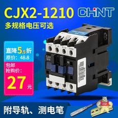 CJX2-1210