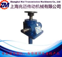 上海兆迈传动供应SWL2.5T-P-1A-II-500-FZ蜗轮梯形丝杆升降机