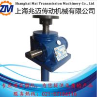上海兆迈传动供应SWL20T-P-1A-II-500-FZ蜗轮梯形丝杆升降机