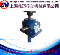 上海兆迈传动供应SWL35T-P-1A-II-500-FZ蜗轮梯形丝杆升降机