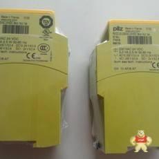 750104 PNOZ s4 24VDC 3 n/o 1 n/c