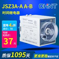 正泰通电延时时间继电器JSZ3A-A A-B AC220V 380V 110V 36V DC24V