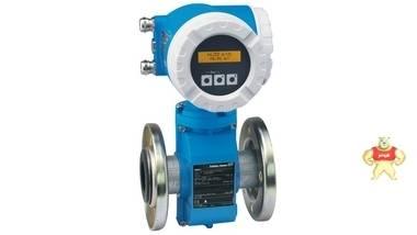 E+H电磁流量计 50L 50W 50P 50H  50E 恩德斯豪斯  适用于各种场合,价格实惠 EH电磁流量计,EH流量计,EH流量仪表,EH中国