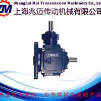 上海兆迈厂家直销T系列螺旋伞齿轮转向箱T2-1:1-1-LR0-B3转向箱 换向器