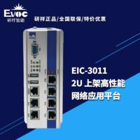 研祥 EIC-3011-05/NET-1831V-E3845/2电/VGA 厂家直营