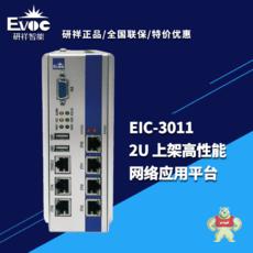 EIC-3011-02