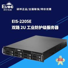 EIS-2205E