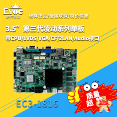 EC3-1816CLD2NA-DW