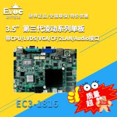 EC3-1816CLD2NA(B)-DW