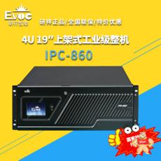 IPC-860