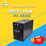IPC-6805E/EPE-1815/G2120/2G/500G/250W无光驱 研祥工控机