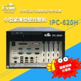 IPC-620H-04/I5-4590S-4G-500G-300W-无光驱 研祥工控机