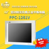 PPC-1261V-0501/D525/2G/500G/2串/2USB/触/普分 研祥工业平板电脑