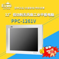 PPC-1261V-0504
