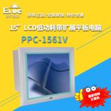 PPC-1561V-11/J1900/4G/500G/6串/LPT/2PCI 研祥工业平板电脑